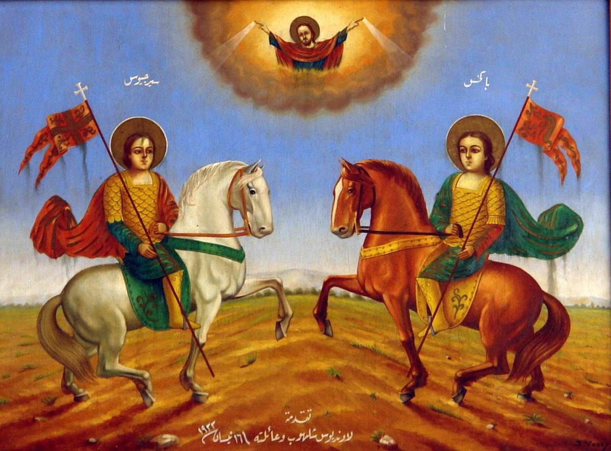 Saints_Sergius_and_Bacchus